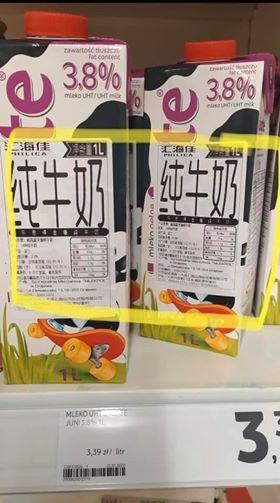 chińskie łaciate w tesco